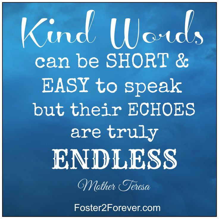Inspirational Quotes For Kindness Day: Kind Words Can Be Short & Easy To Speak But Their Echoes