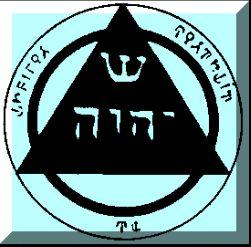 pentagrammaton | Martinismo: Abate Julio e il Pentagrammaton - Elenandro