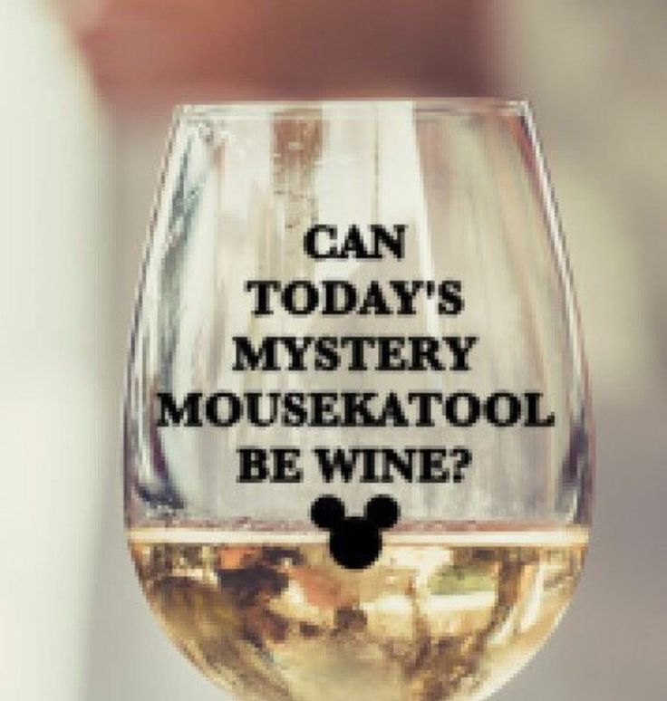 Gifts For Her Mom Part - 30: Disney Glass, Wine Glass, Personalized Gifts, Disney Gifts For Adults, Gift  For