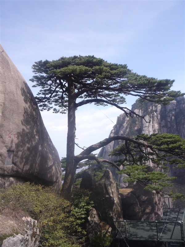 Huangshan is one of China's famous scenic resort, the Huangshan Mountain, Huangshan scenic areas (south) is located in Huangshan city, anhui province.