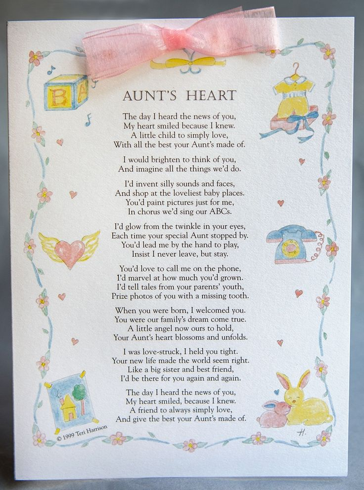 Aunt's Heart Greeting Card. Blank Inside.