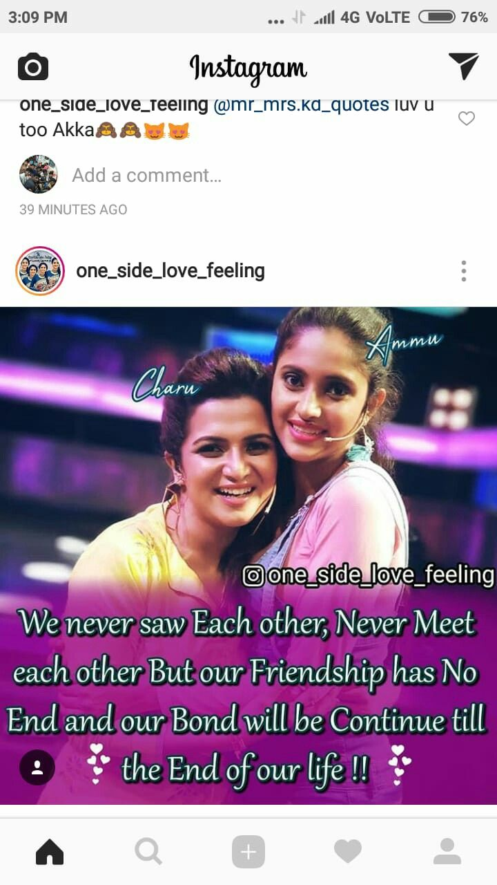 Pin By Keerthi On Those Idiotss Friendship Quotes Our Friendship Feelings