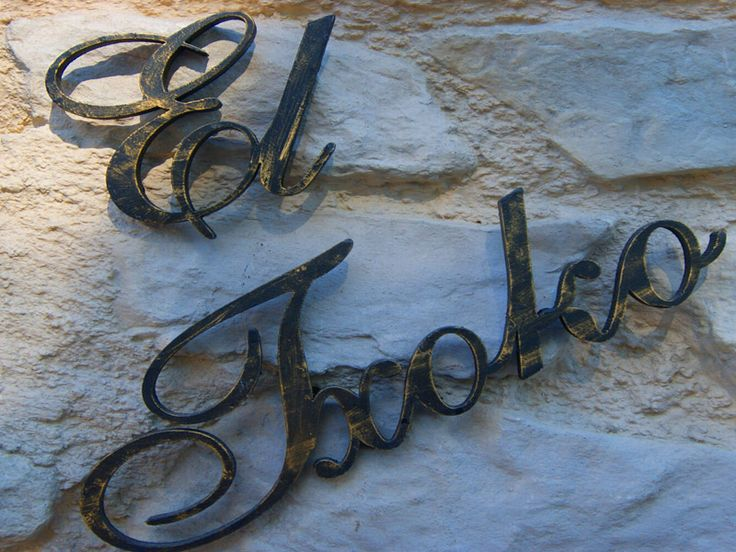 11 best images about letras estilo forja on pinterest - Letras de hierro ...