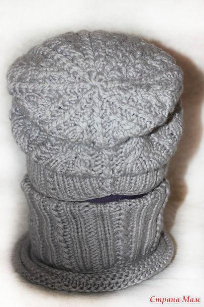 """Связала себе на зиму шапочку и манишку. Изначально хотела повторить знаменитую шапочку """"Звезда рока"""", но в процессе, решила кое-что изменить. Результатом довольна."""