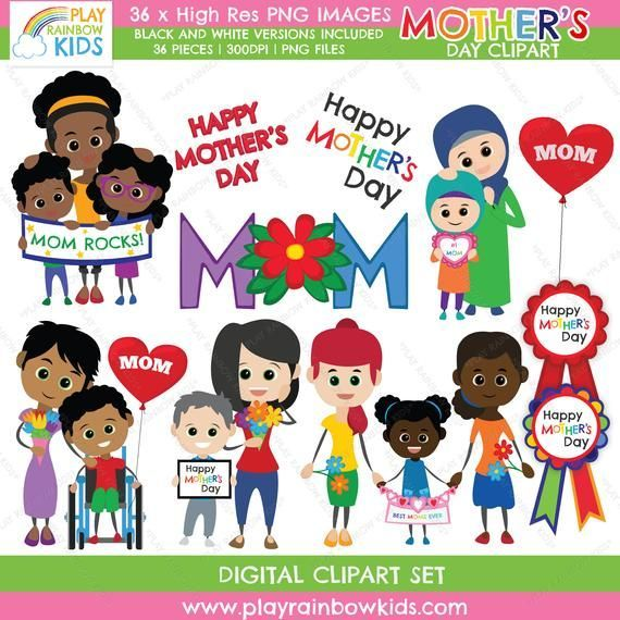 Happy Mother S Day Clipart Set For Moms Scrap Booking Etsy Happy Mothers Day Clipart Happy Mothers Day Happy Mothers