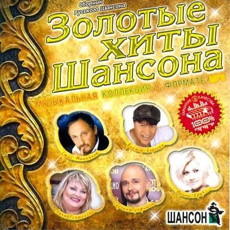 Kbps winmedia russian chanson