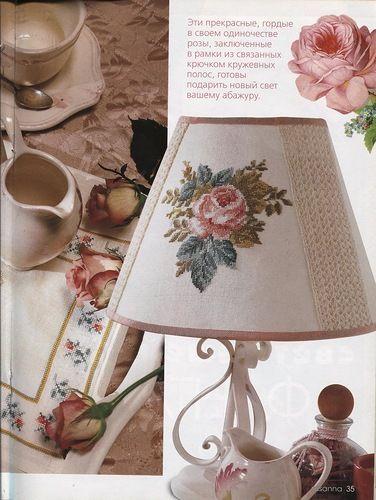 Gallery.ru / Розы( схемы вышивки) - Цветы(схемы) - IrMa77