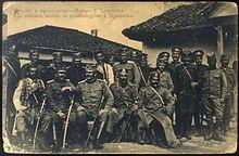 Officers of two serbian contres Serbia and Montenegro in Djakovica 1912/Официри две српске државе, Србије и Црне Горе 1912. године у Ђаковици.
