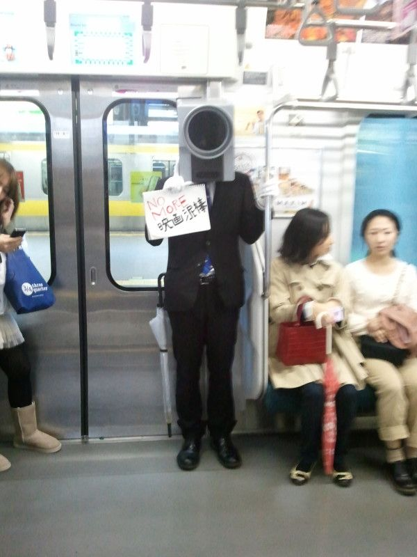 Halloween in Japan.