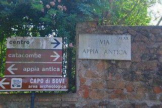 イタリア アッピア街道の看板