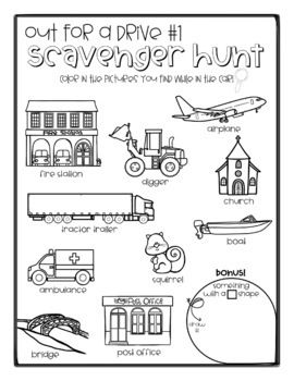 Scavenger Hunt FREEBIE! (Neighborhood, Backyard, House
