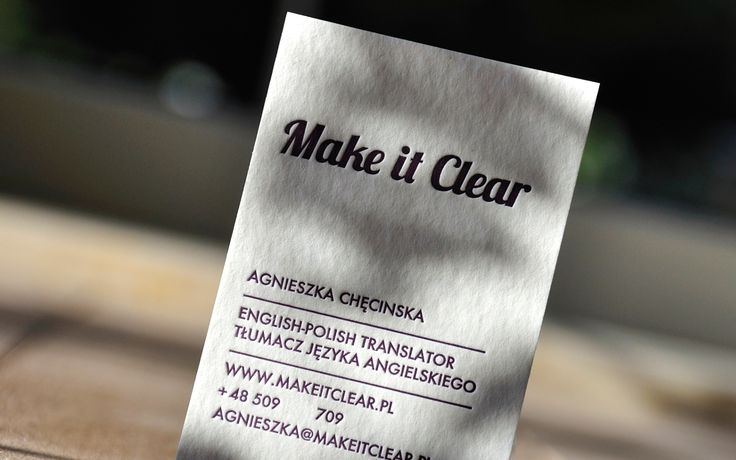 Make it clear in one color. In fact, it is dark plum but the sun hid and insisted not to leave. Handmade + cotton paper + old press (see how it works on our Vimeo profile ).