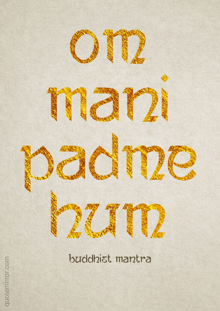 top 25 best om mani padme hum ideas on pinterest hump meaning kundalini meditation and yoga. Black Bedroom Furniture Sets. Home Design Ideas