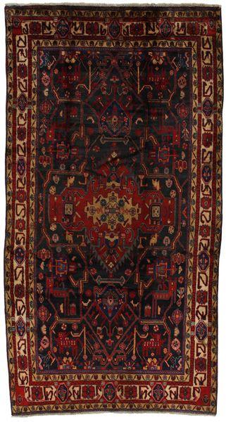 Nahavand - Hamadan Persialainen matto 285x150