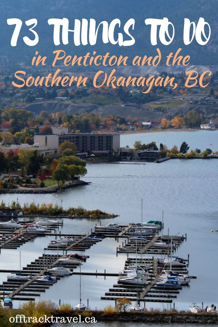 73 Things to Do in Penticton and the Southern Okanagan, BC - offtracktravel.ca