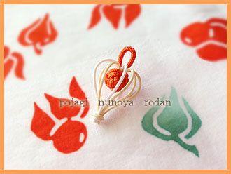 紐でほおずき メドプ材料ロダン