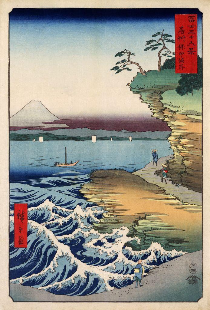 Hiroshige: The coast at Hota in Awa province, 1858 | by trialsanderrors