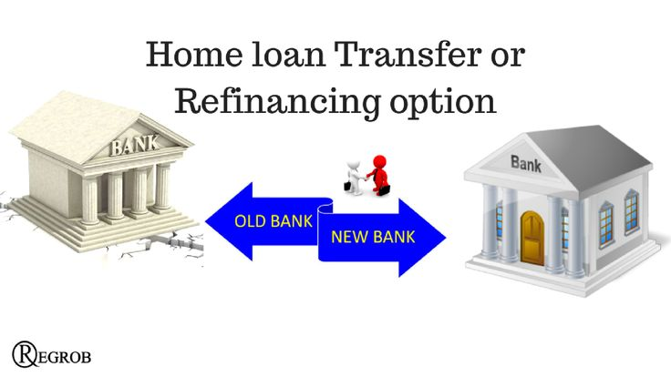 A home loan transfer is also known as refinancing or balance transfer . This is an option that most individuals opt for to avail the benefit of lower interest rates prevalent in the markets. Generally, the existing borrower of a bank, who is about two or more years into his loan tenure, does not get the benefit of falling interest rates in the market. http://blog.regrob.com/home-loan-transfer-or-refinancing-option/
