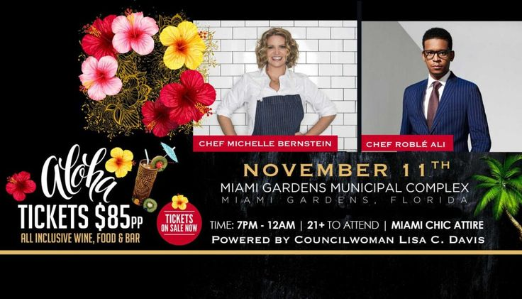 3rd Annual Miami Gardens Wine & Food Experience ft/ Michelle Bernstein & Chef Roble