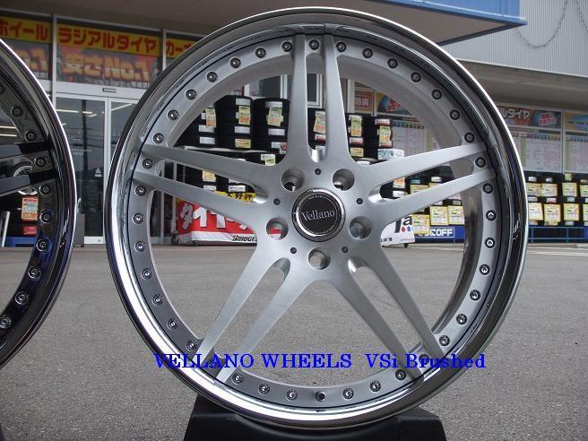 Vellano Vsh 5 Star Split Spoke Wheels Brushed Wheels
