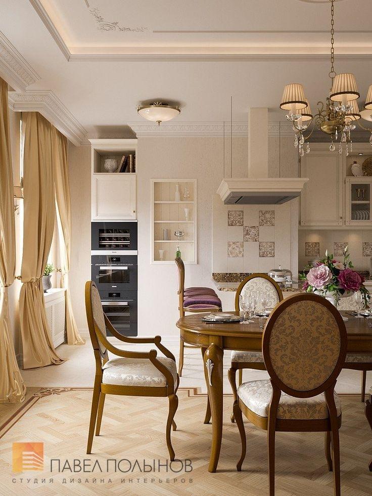 Фото: Дизайн интерьера кухни-столовой - Квартира в классическом стиле, ЖК «Привилегия», 135 кв.м.