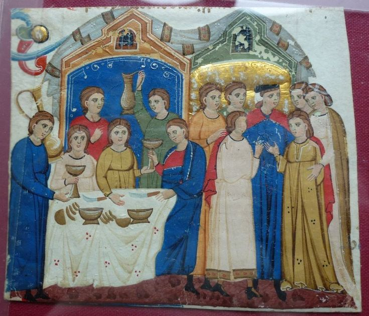 """Eating vessels """"Illuminated vellum manuscript fragment cut from a Bolognese copy of Gratian's Decretum, a collection of canon law compiled in the 12th century."""" Age of copy?"""