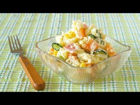 ▶ How to Make Japanese Potato Salad (Recipe) 美味しいポテトサラダの作り方 (基本レシピ) - YouTube