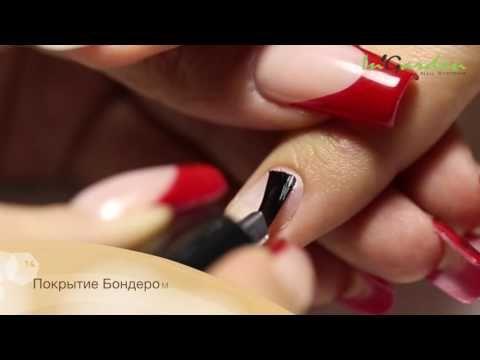 Восстановление свободного края  с помощью Каучуковой базы. - YouTube