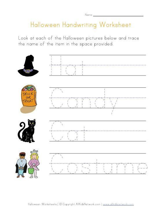 Voodoo School Worksheets : Best halloween images on pinterest crafts