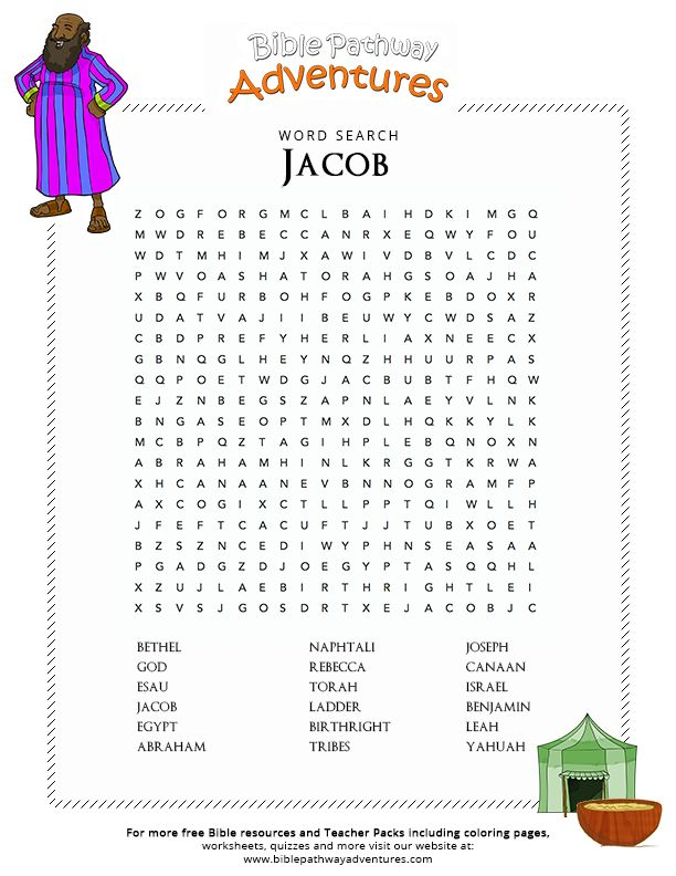Bible Word Search Jacob Bible