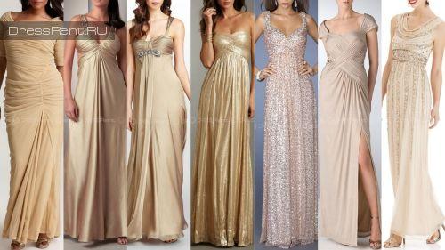 золотое платье на бал все цвета золота
