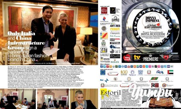 Premio Internazionale Donna di Successo by Donna Impresa Magazine  - Magazine with 1 pages: Award International women's of successful by Donna Impresa Magazine http://www.donnaimpresa.com
