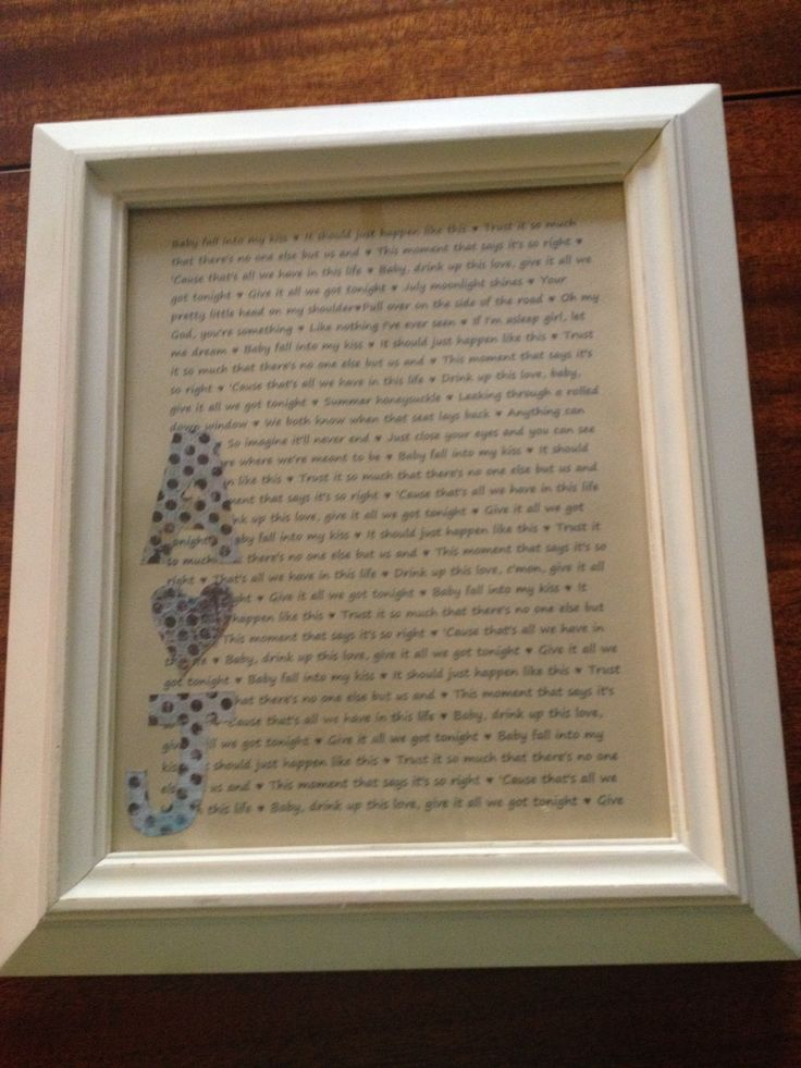 Song Lyrics To First Dance Framed With Initials Wedding