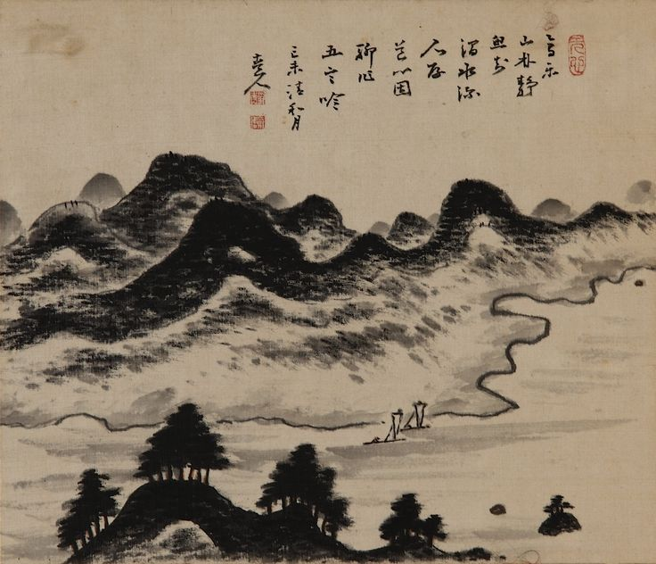 """Fukuda Kodojin   Landscape painting/poem """"Joyful, the mountains plain and silent. The valley streams are cool. People come and go, and the road is hard. I sing a Chinese poem in my mind."""""""