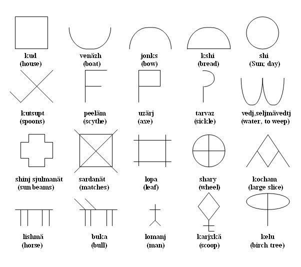 17 best images about Décoration intérieure on Pinterest Origami