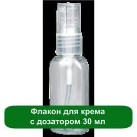 Тара для косметики в интернет-магазине. Флакон для крема с дозатором 30 мл оптом.