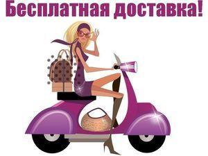 Https://www.livemaster.ru/vintagirina распродажа Винтажной Бижутерии!!! Акция!!! Бесплатная Доставка!!!