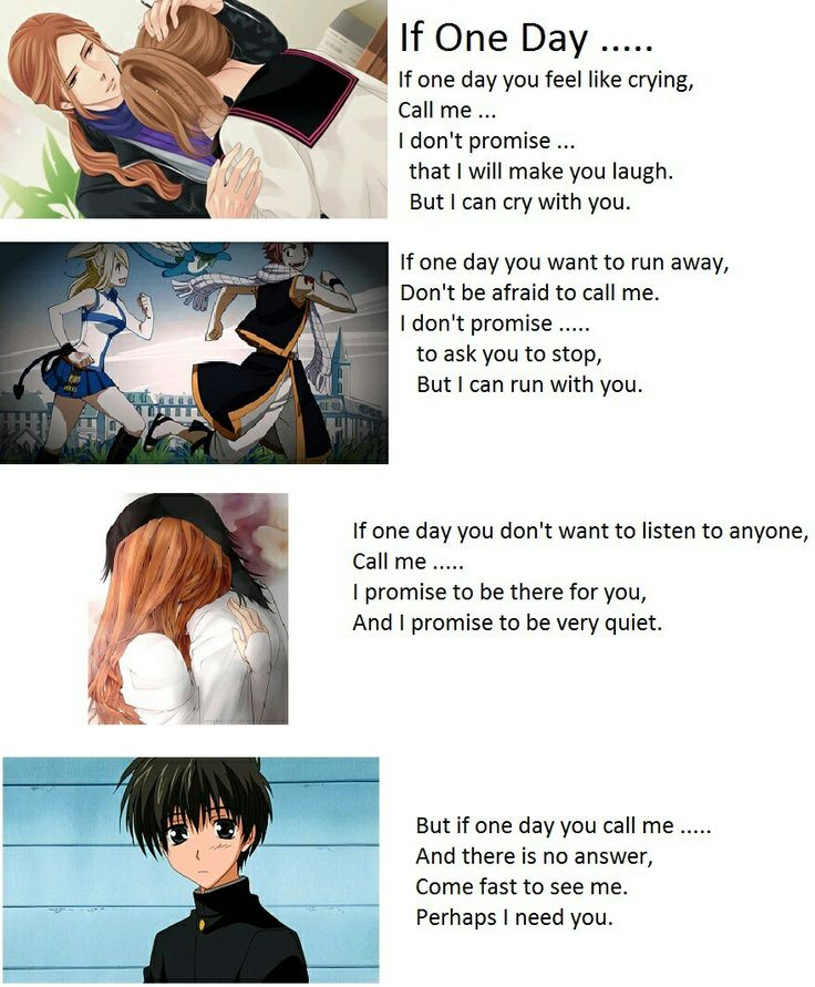 #quotes #ifoneday #brotherconflicts #bleach #fairytail #kyokaramaoh
