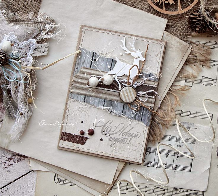 моё вдохновение: Новогодняя открытка. МК.