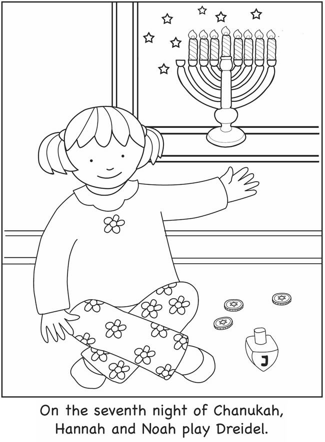 Welcome To Dover Publications Chanukah Coloring Book Freddie Levin