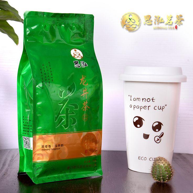 Чай подарки 60 г весна вест-лейк-лунцзин чай зеленый чай китайский дракон также высшего сорта здравоохранение все здоровья топы чая понизить кровяное давление тюінг распродажа вещей здоровье Зеленый чай чайные пакетики