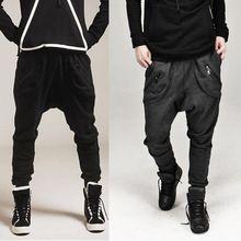 Mode 2015 hommes Bandana pantalons Sarouel Baggy Hip Hop Dance conique Harem pantalon entrejambe Pant Man