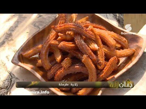17 meilleures images propos de video cuisine sur for Algerian cuisine youtube