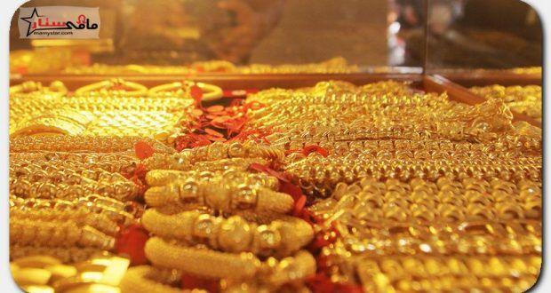 تفسير رؤية الذهب في المنام لابن سيرين Food Vegetables
