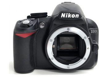 Nikon D3300, precios, análisis, opiniones, especificaciones, tiendas, vídeos, fotos y noticias. Todo sobre Nikon D3300