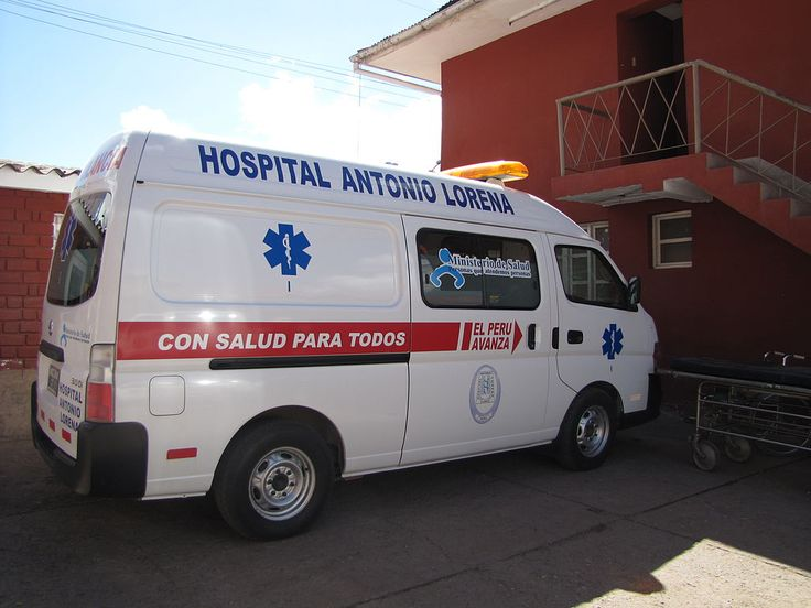 Ambulance Peru Cusco Ministerio de Salud Hospital Antonio Lorena Plaza Belén.jpg