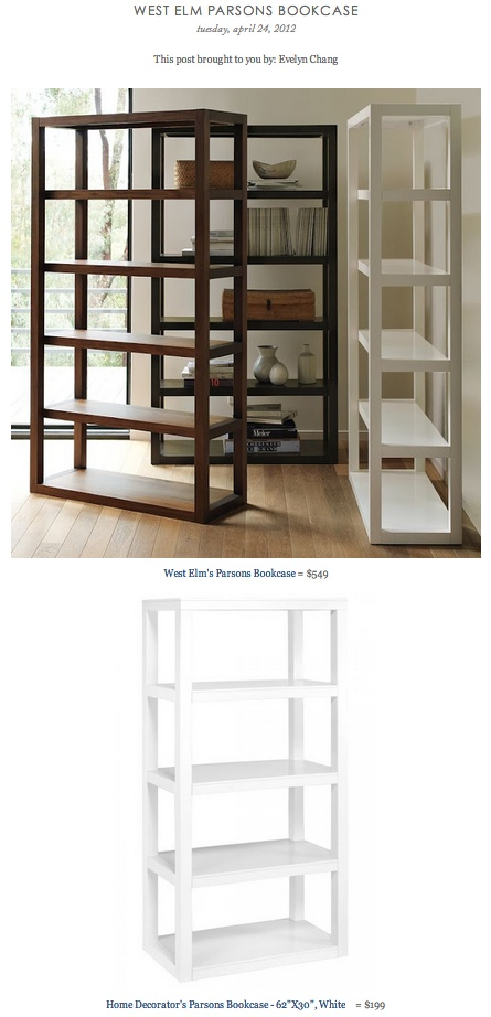 WEST ELM PARSONS BOOKCASE Vs HOME DECORATOR 39 S PARSONS