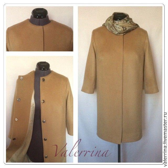"""Купить Пальто прямого силуэта """"Нежный кашемир"""" - бежевый, однотонный, пальто прямое, пальто женское"""