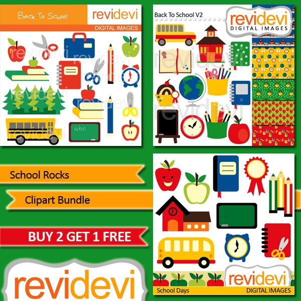 School Rocks Clipart Bundle - Great for classroom projects, newsletters, web design, embroidery and more.