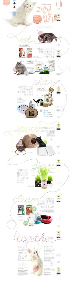 黑兔。.采集到Web_South korea_Activity